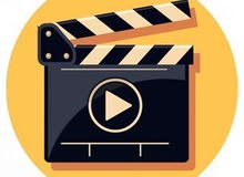 صمم اعلان أو فيديو لمحلك او شغلك او دراستك وبأقل الأسعار