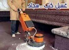 شركة تنظيف بالرياض تنظيف فلل شقق موكيت كنب خزانات رش مبيدات نقل اثاث تنظيف مساجد
