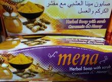 صابون مينا العشبي مع المقشر الكركم والسل