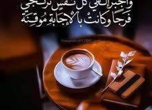 السلام عليكم  شاب سوري خبره بلبد 12سنه.خبره بلسيز .اشتغل مندوب عمل وعمال وجوازت.
