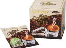 سريم القهوة الالمانية للتخسيس