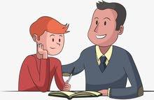 مدرس / ابتدائية - متوسطة  ' دورات في المنزل