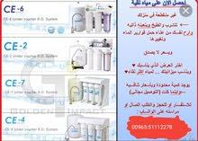 اجهزة تبريد مياه الخزان+ فلاتر مياه صحية