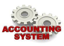 بيع برامج محاسبية تدعم اللغتين العربية والانجليزية