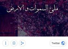 السلام عليكم انا مصمم فوتوشوب