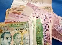 أوراق نقدية مغربية قديمة