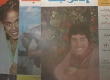 مجموعة مجلة العربي من عام 1961م