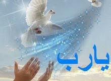شقه للبيع ارضيه مع ترس وحديقه وكراج 260م 4نوم الجبيهه