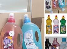 تسويق مواد تنظيف