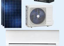 مكيفات ب الطاقه الشمسية