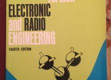 كتاب لطلبة كلية الهندسة قسم هندسة  كهربائية