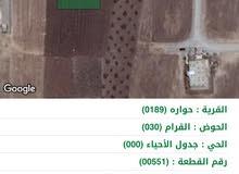 ارض 770م في اربد - القرام - حدائق الملك عبدالله شارع البتراء