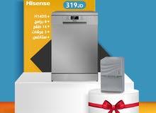 جلاية هايسنس 8 برامج Hisense
