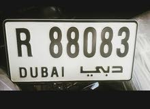 للبيع ارقام سيارات للتواصل 0567777671