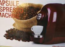 مكينة صنع الشاي والقهوة الالكترونية