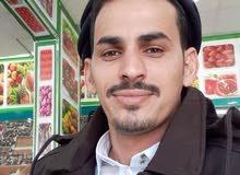 عاطل ابحث عن عمل في الرياض