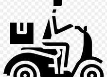 مطلوب سائقين سيكل لتوصيل طلبات مطاعم