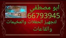 ابو مصطفي لتجهيز الحفلات 66793945