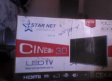 New 42 inch screen for sale in Khartoum
