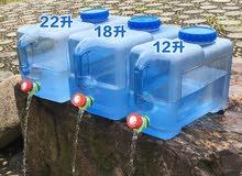 خزان المياه للرحلات و السفاري