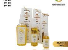 زيت اركان عضوي من المغرب Moroccan organic argan oil