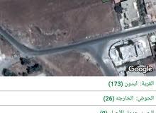 ارض للبيع في ايدون حوض الخارجة خلف كازية ابو عاشور