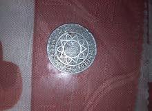 قطعة نقدية عمرها 67 سنة