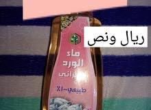 ماء الورد الايرانية