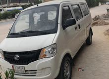 Used 2014 Lifan Seasion for sale at best price