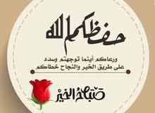 النعيم /سعد العبدالله /جابر الاحمد