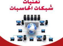 مدرس مناهج لطلاب الجامعات وطلاب التقنية (برمجة- شبكات)