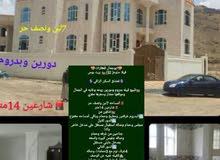 للاخوه اليمنيين عقارات مغريه