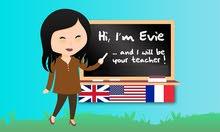 مطلوب مدرسة لغة فرنسية و لغة إنجليزية