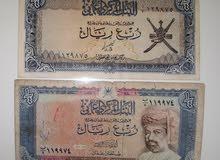 عملات ورقيه عمانية نقدية نادرة