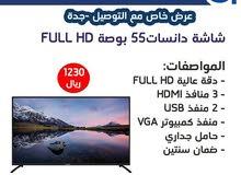 شاشة دانسات 55 بوصة Ful HD مع التوصيل جدة 1230
