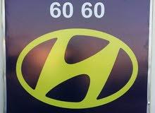 رابش الدليل ((60  60)) لبيع قطع سيارات غيار هونداي  الحديثه