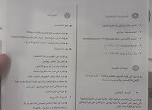 انا محاسب سوداني وارغب بالعمل وموجود في الرياض