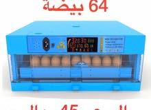 فقاسات سعة  12,64,180 بيضة جديدة بالضمان -النقل مجاني