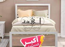 منتجات لهفة مش عند أي حد، أحدث التصميمات بأقل سعر في مصر هنحول بيتك فيلا صغيرة