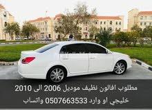 مطلوب افالون من 2007 الى 2010