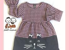 ملابس أطفال خريفية وشتوية للبنات( قطاعي)