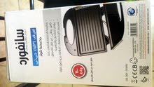 Brand new Grill Toaster for sale!