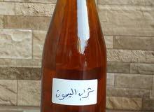 شربات وبهارات ومونه لشهر رمضان المبارك