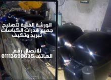 ناصر عبد الراضي