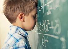 معلم صعوبات تعلم