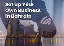 Looking for Company Formation In Bahrain