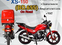 Delivery Bike for Sale (New)