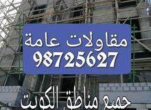 مطلوب عامل تحويل اقامة داخلي اهلي لشركة عامل عادى 98725627