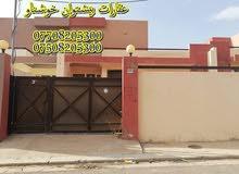 Villa in Erbil Kasnazan for sale