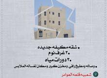 Second Floor apartment for rent in Izki